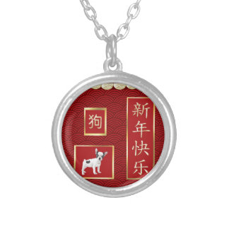 Jack Russell Terriers, Scalloped Gold, Red Asian Silver Plated Necklace