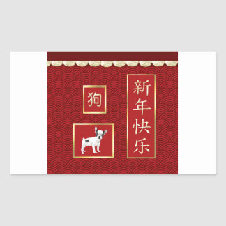 Jack Russell Terriers, Scalloped Gold, Red Asian Sticker