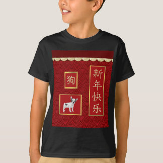 Jack Russell Terriers, Scalloped Gold, Red Asian T-Shirt