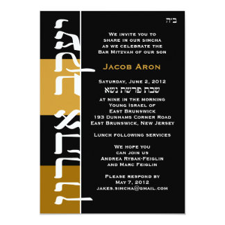 Jacob Aron Hebrew & English Revised 3-20 Card