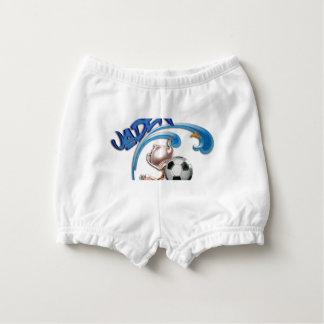 Jaden Diaper Cover