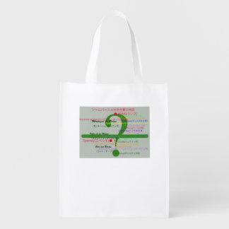 """J'aime du Champagne "" ShoppingTote Reusable Grocery Bag"