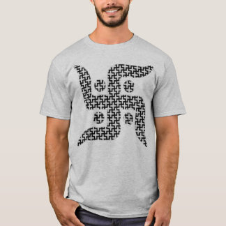 + Jain Swastika T-Shirt