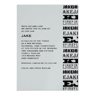 "Jake Custom 5"" X 7"" Invitation Card"