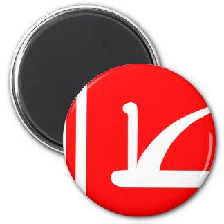 Jammu Kashmir, India 2 Inch Round Magnet