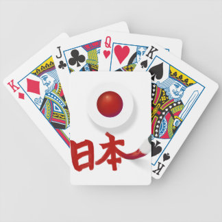 Japan - 日本 bicycle playing cards