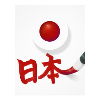 Japan - 日本 letterhead