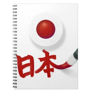 Japan - 日本 notebook