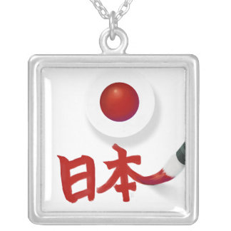 Japan - 日本 silver plated necklace