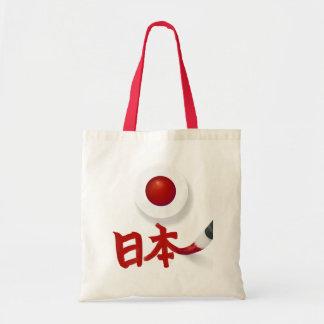Japan - 日本 tote bag