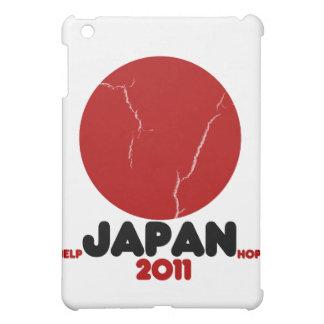 Japan 2011 iPad mini cases