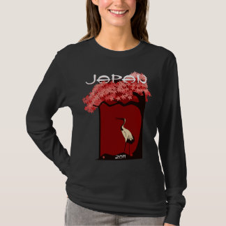 Japan 2011 Relief Support Shirt