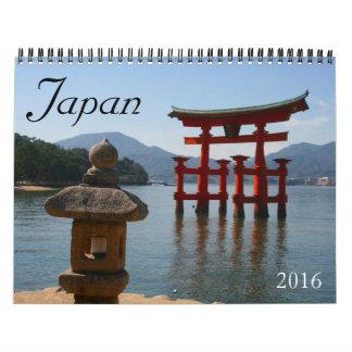 japan 2016 wall calendar