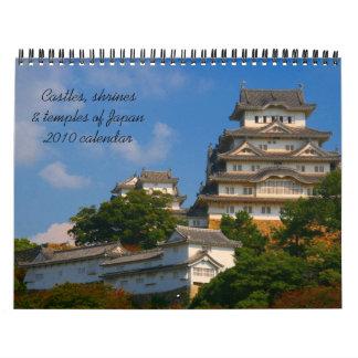 japan architecture 2010 calendar