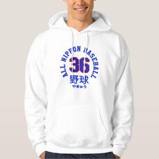 Japan Baseball Hoodie