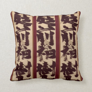Japan - Buddhist Calligraphy - Throw Pillow