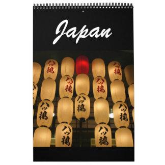 japan calendar 2018