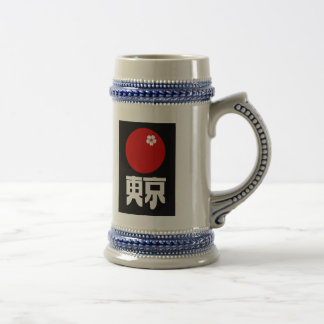 JAPAN CHERRY BLOSSOM BEER STEIN