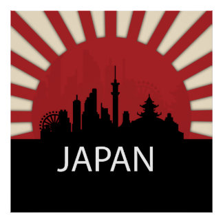 Japan Cool Silhouette Illustration Poster