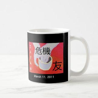 Japan Crisis Friendship Earthquake Relief Mug