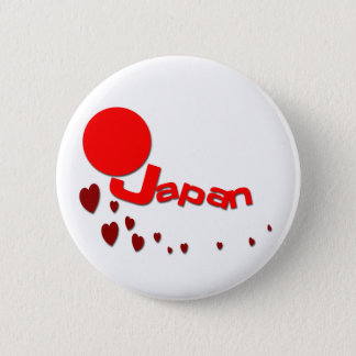 Japan Earthquake 2 Inch Round Button