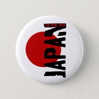 Japan Earthquake Button