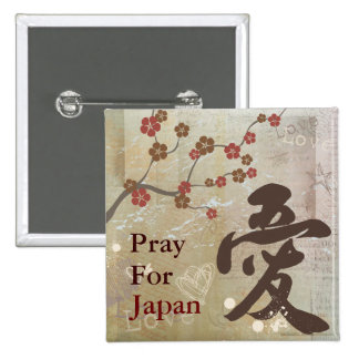 Japan Earthquake Relief Pray For Japan Button