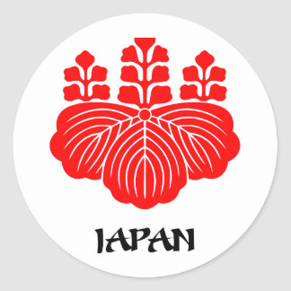 JAPAN - emblem/flag/coat of arms/symbol Classic Round Sticker