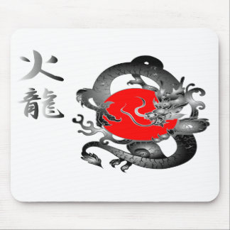 Japan Flag Fire Dragon Mouse Pads