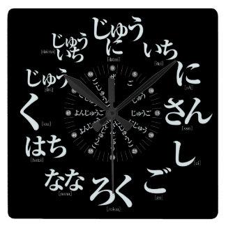 Japan Hiragana style [black face] Square Wall Clock