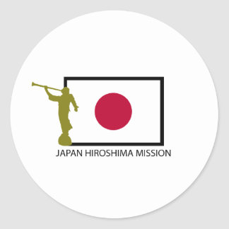 JAPAN HIROSHIMA MISSION LDS CTR CLASSIC ROUND STICKER
