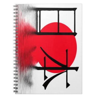 Japan in Japanese Spiral Notebook