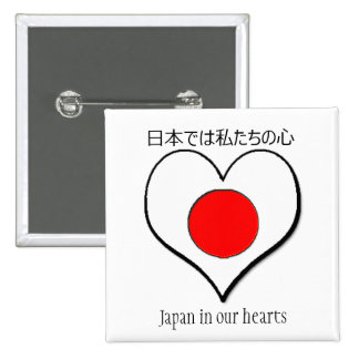 Japan In Our Hearts 2 Inch Square Button