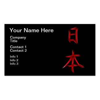 Japan Japanese Kanji Calligraphy Symbol Pack Of Standard Business Cards