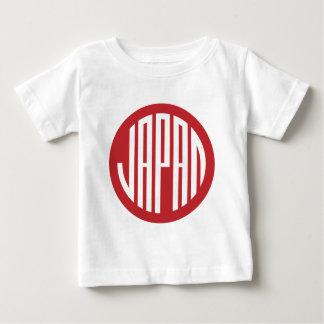 Japan - Japanese round design Baby T-Shirt