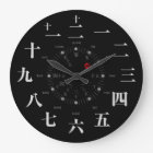 Japan kanji style [black face] large clock