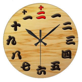 Japan kanji woody sign board style clocks