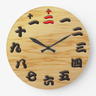 Japan kanji woody sign board style large clock