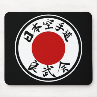 Japan Karate-Do Ryobu-Kai Logo (Kanji) Mousepad
