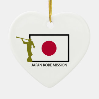 JAPAN KOBE MISSION LDS CTR CERAMIC ORNAMENT