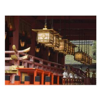 Japan, Kyoto, Fushimi, Inari Grand Shrine 2 Postcard