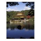 Japan, Kyoto, Golden Pavilion, Zen Temple Postcard