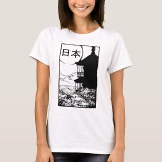 Japan Love T-Shirt