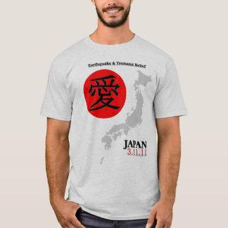 """Japan """"Love to Japan"""" Shirt"""
