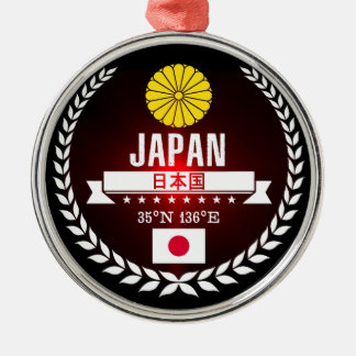 Japan Metal Ornament