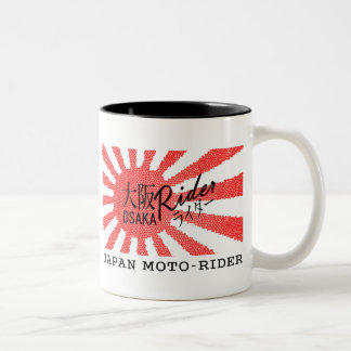 Japan motorcycle - Japan moto rider Two-Tone Coffee Mug