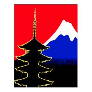 Japan, Mount Fuji and Tree Postcard