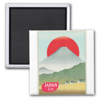 Japan mountain vintage travel poster magnet