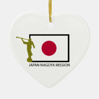 JAPAN NAGOYA MISSION LDS CTR CERAMIC ORNAMENT