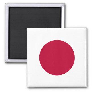 Japan National World Flag Magnet